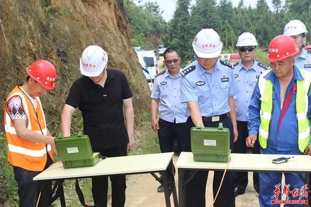 全国党媒信息公共平台岳阳警方成功销毁219枚废旧炮弹