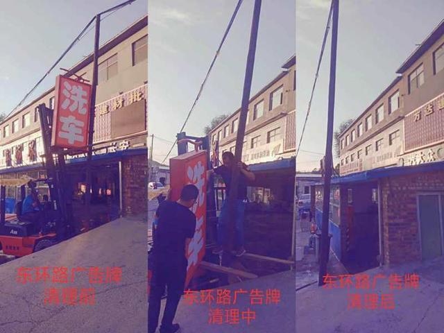 """黄河新闻网吕梁频道交口县干部群众齐上阵 整治""""十乱"""""""