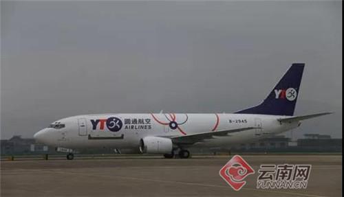 云南网@促互联互通 云南机场集团着力提升国际航空货运市场发展能力