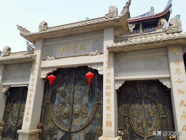 #旅行百事通#福建福州旅游:丁戌山大觉禅寺—靠近东街口的静修地—到此即天竺