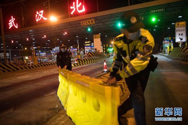 中国网▲武汉管控措施解除