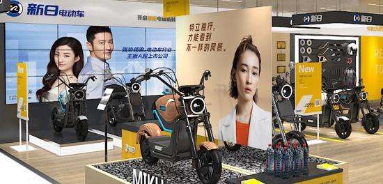 【中国经济网】5折电摩入场苏宁618,总裁带货硬核圈粉销售增长207%