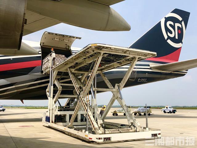 『新湖南』长沙机场开通首条欧洲全货机航线