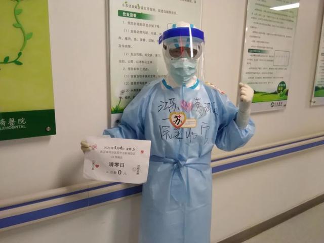 澎湃新闻:抗疫日记|病区清零后,江苏援鄂医疗队员转战又一重症战场