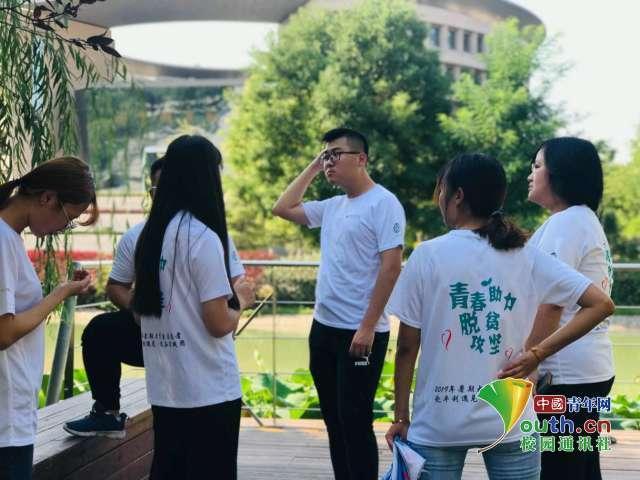 中国青年网我们在一起就是青春最好的模样