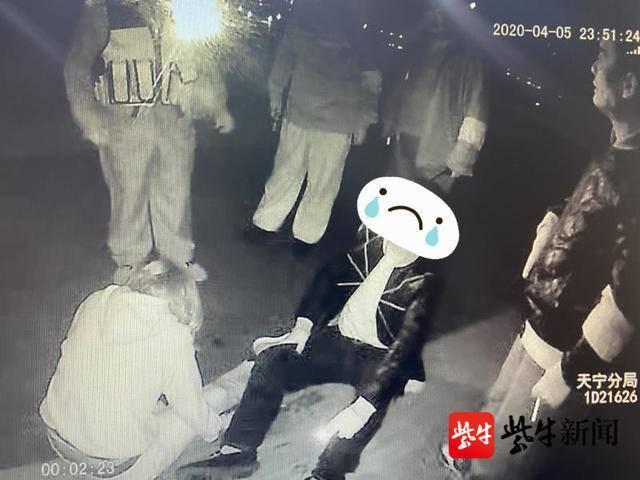 扬眼:女子醉酒不慎落水,五名保安协力相救