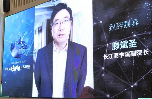 """华龙网:寻找""""未来独角兽""""活动在重庆启动 上榜企业将获千万级资源支持"""