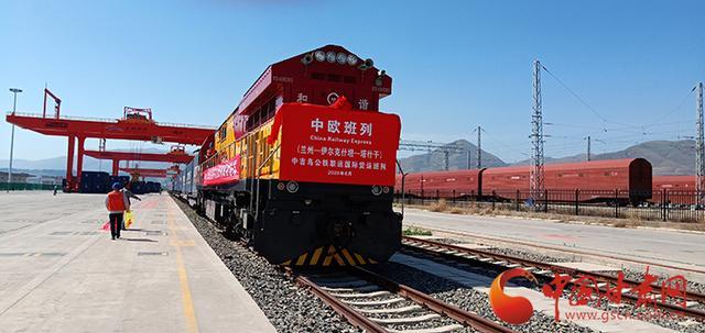 """中国甘肃网:""""中吉乌""""公铁联运国际货运班列在兰州成功首发"""