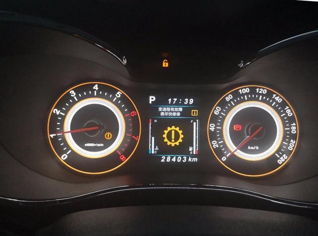 [阿虎汽车]「315系列报道」猎豹CS9发动机高温、变速箱挂挡不走引发大量投诉