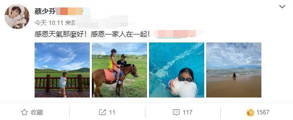 蔡少芬晒全家幸福出游照片,儿子乐儿露腿超壮实,网友:小张晋?