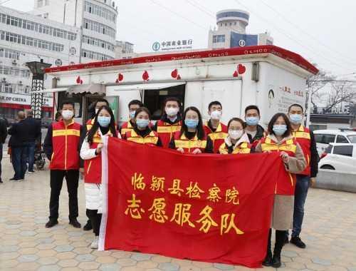 #营养健康学#临颍县人民检察院:献血抗疫情,为生命加油