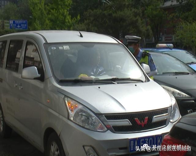 『阿虎汽车』向疫情亮剑—交警迎泽二大队:安全带起大作用 开车上路要系牢