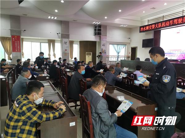 红网:永州公安交警:恢复满分审验教育 驾驶人戴口罩现场学习