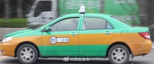 「阿虎汽车」西安市出租汽车行业第三轮免除承包费和服务费 累计免除金额将超过1.2亿元