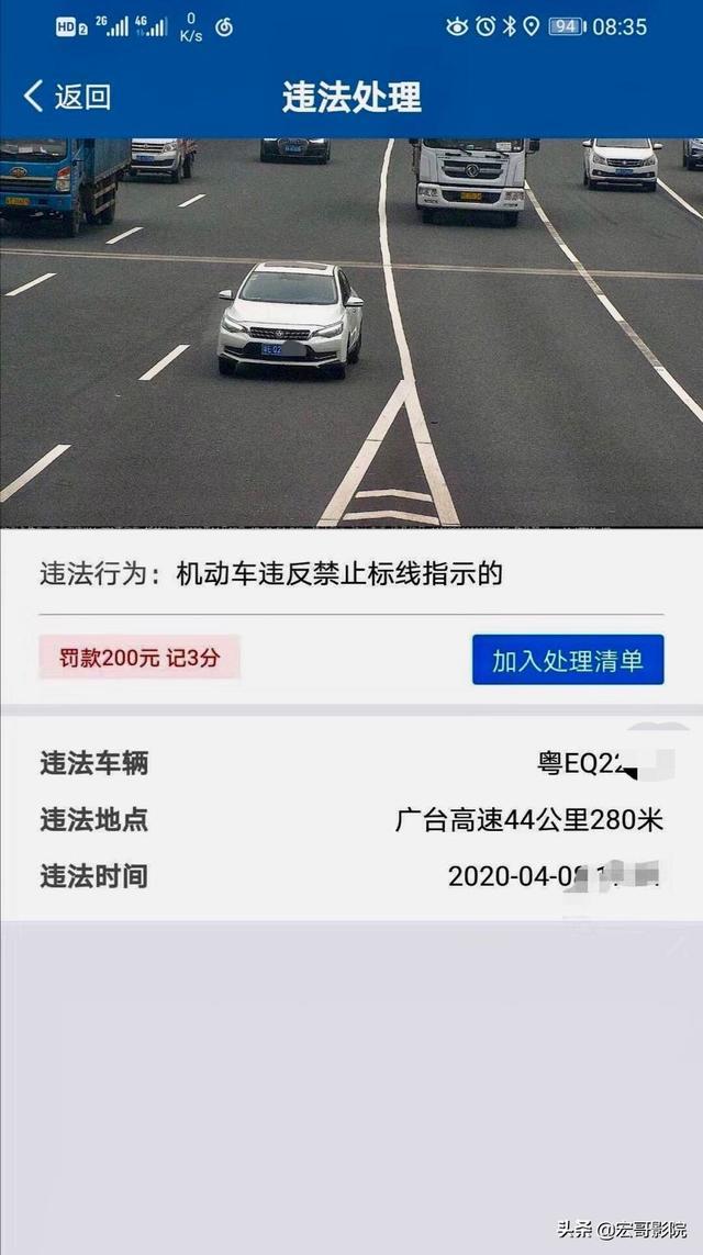 【车与生活】实在是看不明白这车到底违反的交通规则