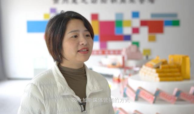 """多彩贵州网■网红""""薏仁姐姐""""的""""山货经"""""""