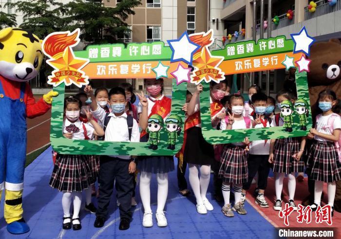 中国新闻网客户端福建小学全面复学