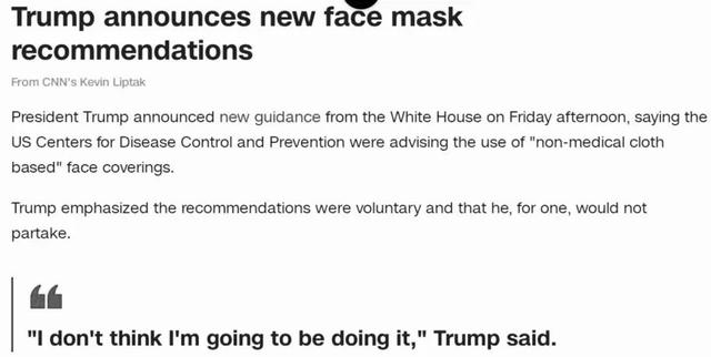 「环球网新媒体」什么情况!特朗普宣布戴口罩新指导意见后,立刻表示自己不会戴……