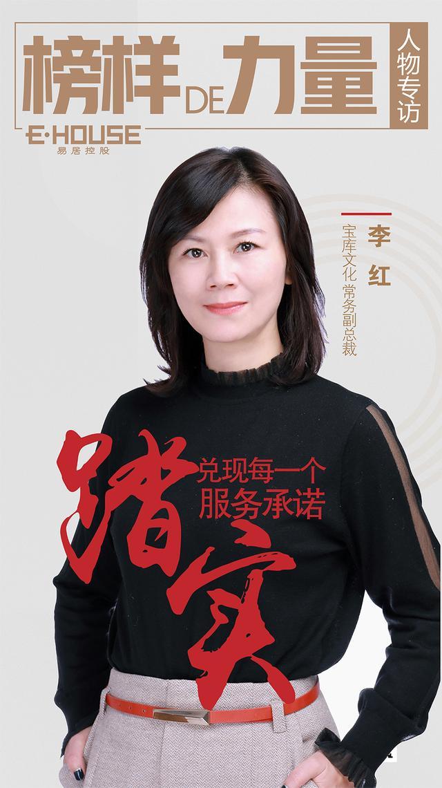 [趣旅游]李红:我在3A级景区里打造地标文化