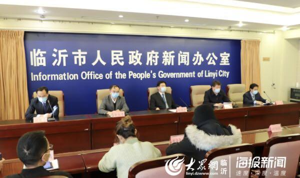 「约吗旅行」共1460万元 临沂市文旅局为102家旅行社办理暂退质保金业务