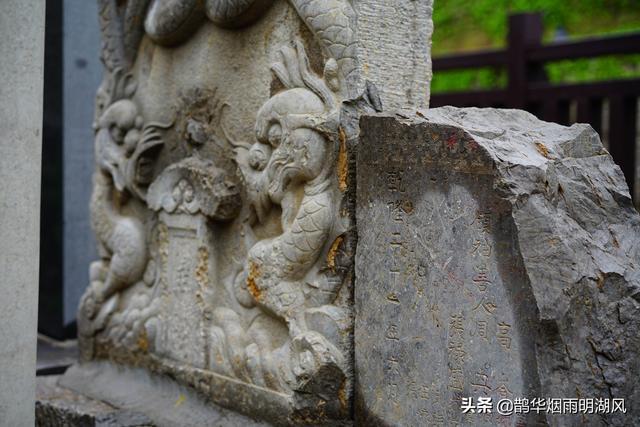 『旅行百事通』东泉村:古泉、古桥、青石板,济南最美古村落自驾游