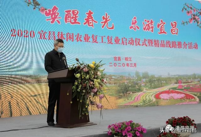 世界那么大@湖北宜昌:休闲农业复工复业正式启动,20条精品线路带你乐游宜昌