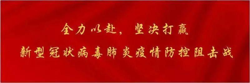 """旅行百事通:水磨沟景区:""""三抓三促""""开好旅游经济""""复苏""""局"""