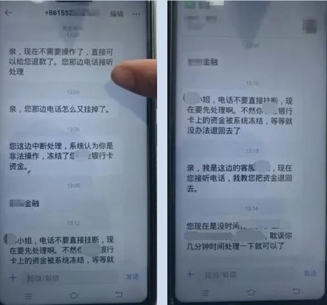 广州日报警惕!今年4月番禺区73人掉入网上购物退款诈骗陷阱