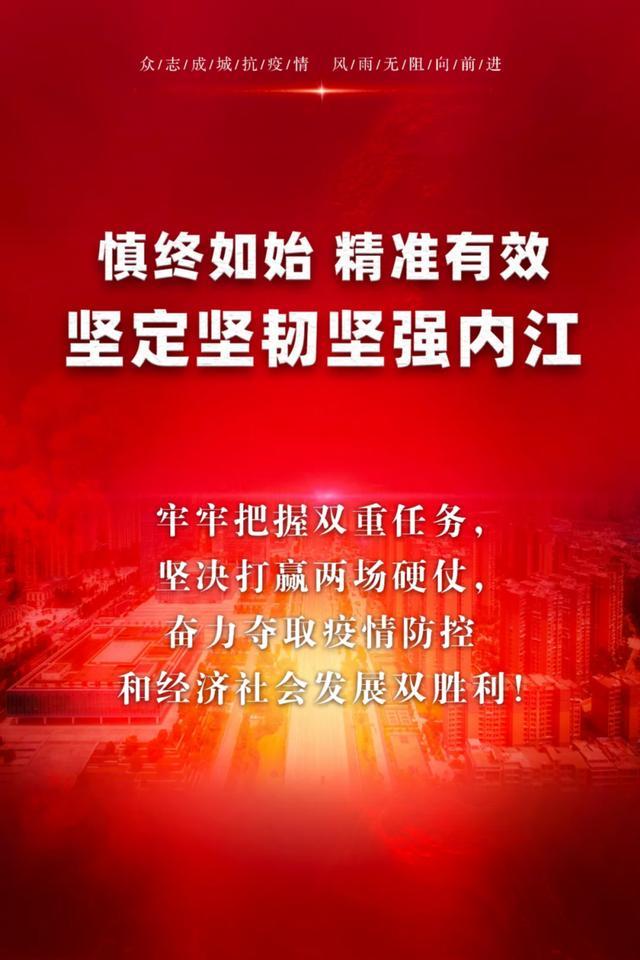 「中国日报网」我们的英雄回来了