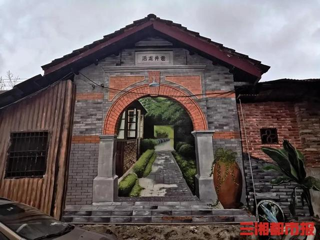 """#旅行柚子君#1500平米3D壁画带你穿越时空!永州这个老旧小区成""""网红"""""""