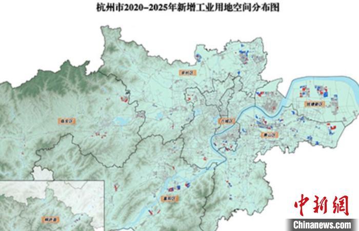 [中国新闻网客户端]杭州发布全球招商产业用地计划 3年将推出45平方公里