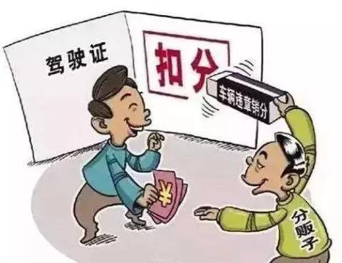 """【汽车大咖】注意!西昌市启动""""人脸识别""""系统,严打驾照""""买分卖分""""违法行为!"""