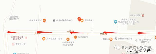 汽车资讯▲关于兴仁七小门口路段在特定时段改为单向通行的通告