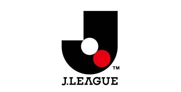 北京日报客户端继韩国K联赛5月开踢后 日本J联赛确定7月重启