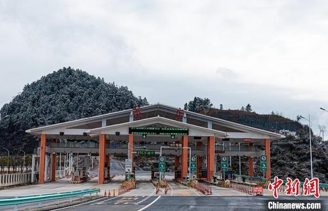 【中国新闻网】贵州:全境撤销疫情监控点全力保复工复产