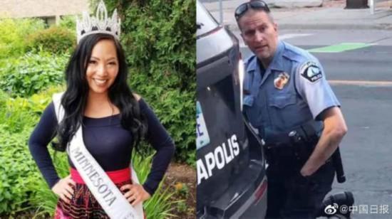 人民网跪压黑人致死警察之妻申请离婚,并改变姓氏