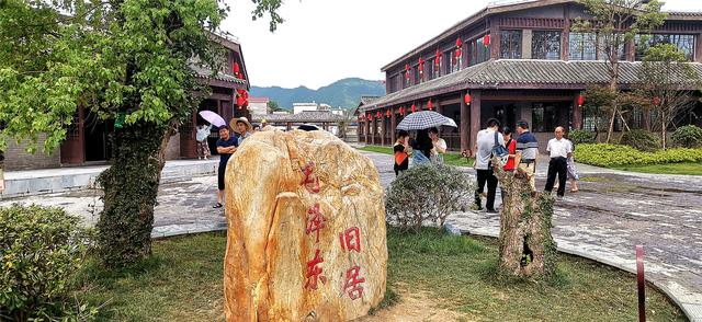 新华网客户端旅游在吉安:江西省重点文物保护单位 草林毛泽东旧居
