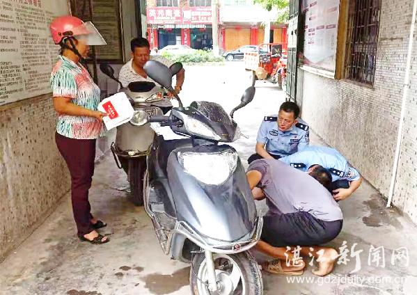 全国党媒信息公共平台雷州交警推进摩托车上牌