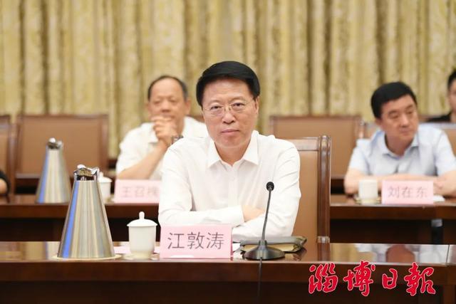#蛋蛋懂车#淄博市与中电投融、盈科资本签订战略合作协议