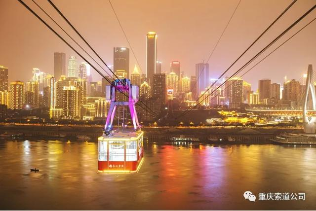 红星新闻:长江索道18日起恢复运行 全国医务工作者年内免费