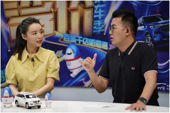 """中国新闻网■张静初亮相""""鲨价购车季""""哈弗专场订销量突破2万台"""