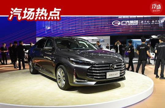 『汽车资讯』内饰豪华媲美奔驰E级,新款GA8或6月中旬上市,搭GM8同款发动机