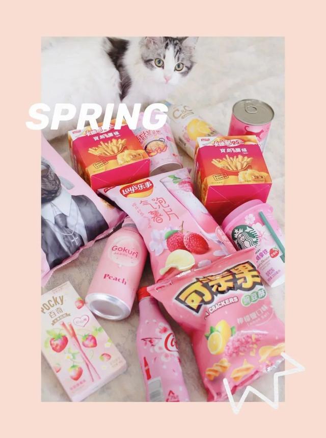 """#约吗旅行#除了711,福州这家神仙便利店的樱花味,你""""粉""""了吗?"""