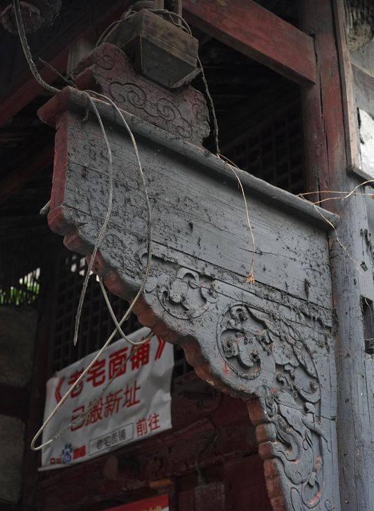 封面新闻图说生活 隆兴街的曾经与现在