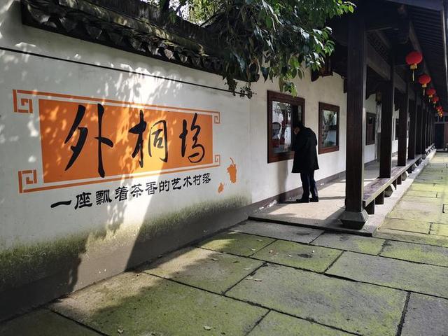 """旅行百事通@一座艺术村落的""""四治融合""""之路"""