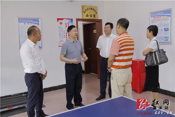 红网省总工会深入嘉禾就四项重点工作进行调研
