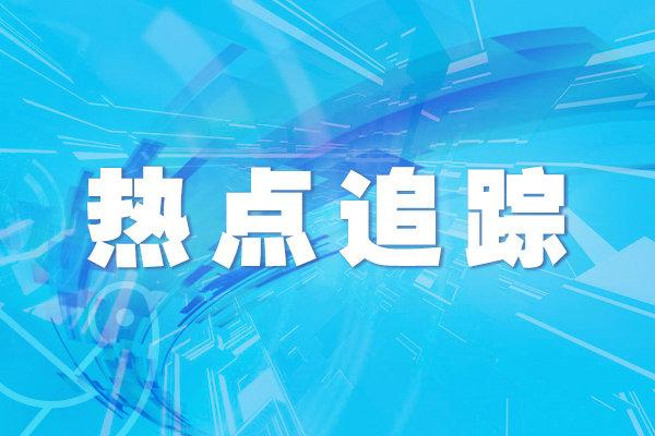「北青网」如何看待一季度经济增速下降6.8%?国家统计局发言人:平常心