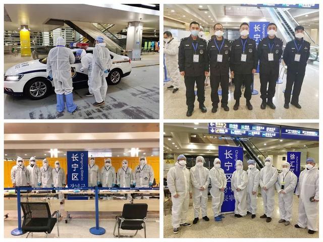 【上观新闻】奋战在浦东机场的191名长宁人……