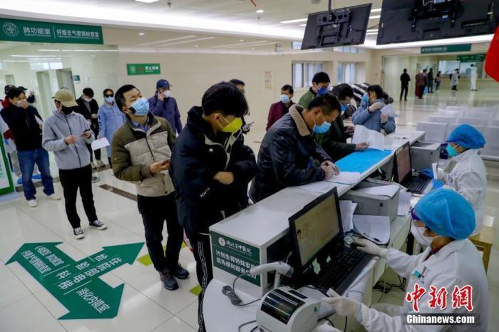 中国新闻网国家卫健委:2019年中国居民人均预期寿命提高到77.3岁