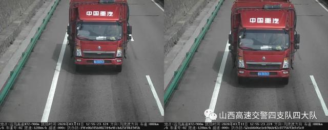「黄河新闻网吕梁频道」这些货车驾驶员分心驾驶